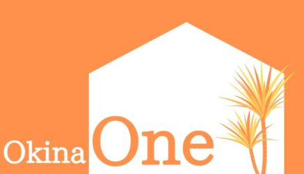 OkinaOneHome Architect to rely on in Okinawa